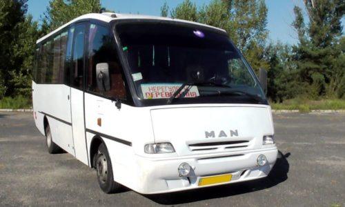 аренда микроавтобуса полтава