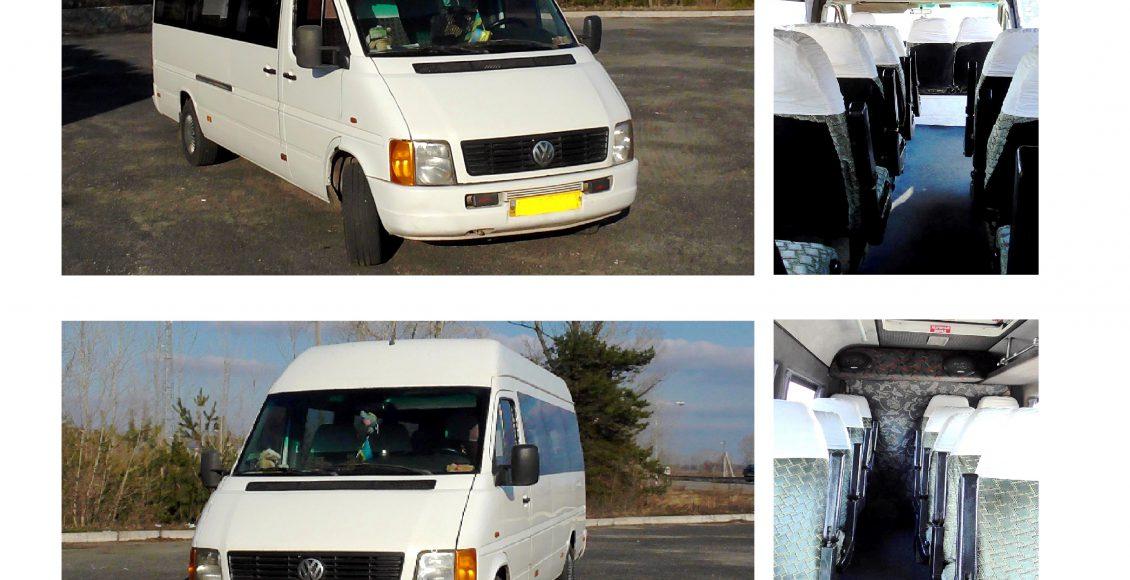 Volkswagen LT (18 мест, TV, турист, регулируемые сидения, багажное отделение)