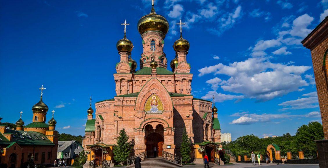 Голосіївський монастир