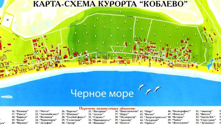 koblevo_big