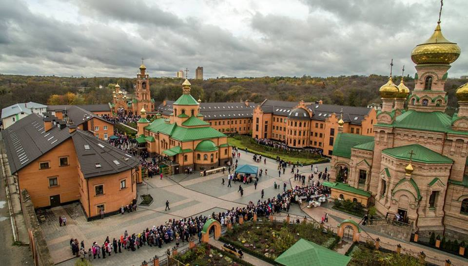 Поездка в Голосеевский монастырь 30.10.2018 г.