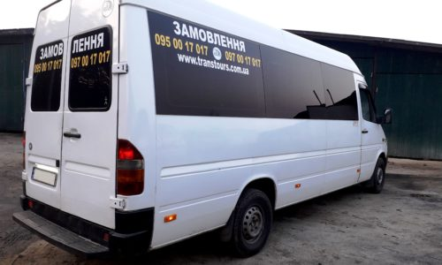 Пассажирские перевозки в Полтаве