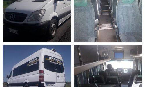 Аренда микроавтобуса в Полтаве